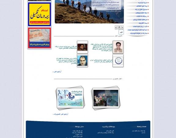 Design Portal website-2