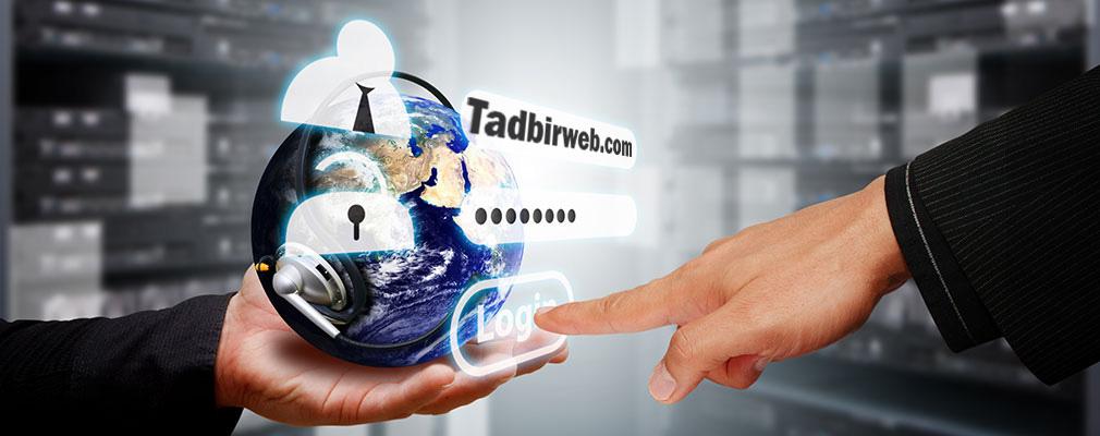 tadbirweb-hosting-1