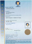 استاندارد ایزو 10015 تدبیروب