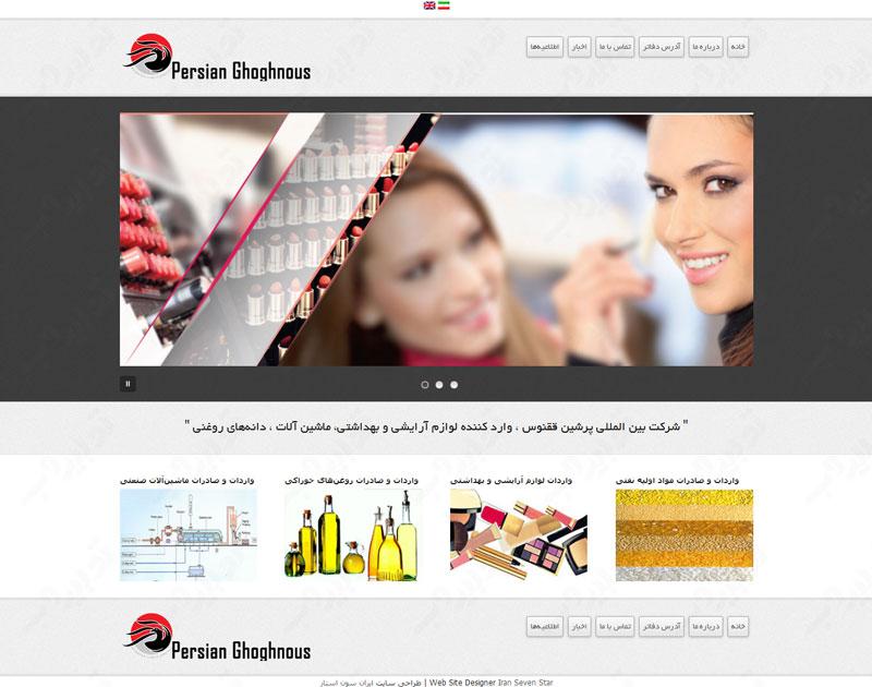 site-design-38